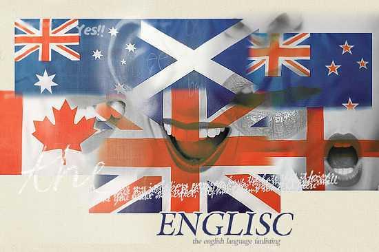 6 британски изобретения и открития