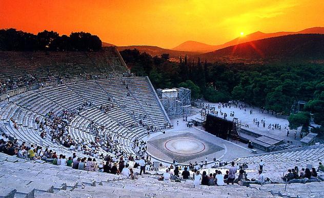 Театъра на Епидавър