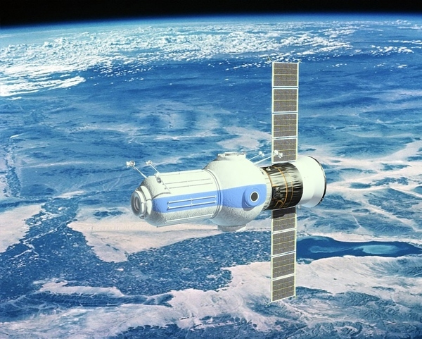 """Официално наименование: """"Търговска космическа станция"""""""