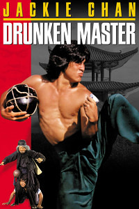Пияният майстор - един от първите филми на Джеки Чан