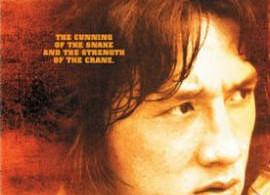 Змията и чаплата (1978)