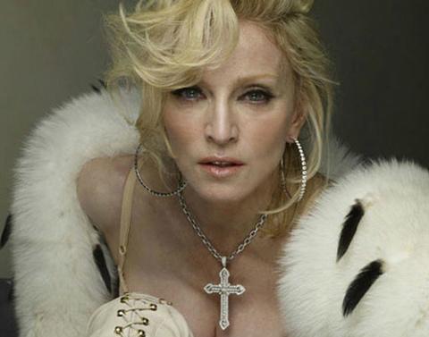 Мадона е номер 1