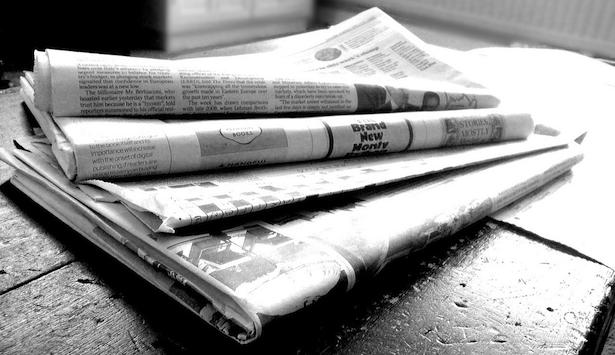 Вестник - какво представлява